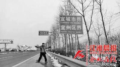 杨毅骑行到宣城境内。