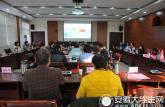 芜湖市教育局增进两岸了解加强教育交流