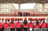 亳州中药科技学校启动学雷锋志愿服务活动