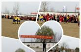 蚌埠市桃园小学第二届校长杯足球联赛启幕