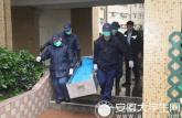 香港女大学生留7封遗书跳楼 系9日内第7宗自杀事件