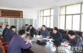 淮北师范大学到学院调研学位与研究生教育工作