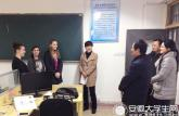 宿州学院进一步提高国际化办学水平迎来第一批波兰留学生