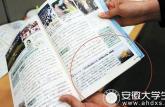 日本用新版教科书挑衅中韩 不断模糊战争责任