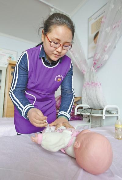 徐娴婧毕业于中央广播电视大学汉语言文学专业,毕业后做过酒店管理、饰品行业,今年她决定转行做月嫂。