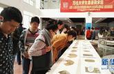 万名大学生走进美术馆活动在合肥新华学院启动