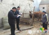 安徽萧县大学生村官入户走访助力精准扶贫