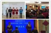芜湖高级职业技术学校志愿者服务安徽省营养与健康高峰论坛芜湖峰会