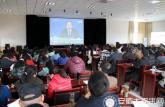 安徽省汽车工业学校举行全体教职工大会认真学习全国两会精神