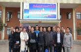 颍东区科技联盟校组队参加全国科技体育辅导员培训
