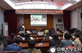 2016年中国大学生计算机设计大赛安徽医科大学选拔赛圆满结束