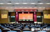 安徽中医药大学部署2016年党风廉政建设工作