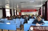 宁国市津南小学:学规范、守承诺、铸师魂