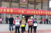 蚌埠职教中心勇夺全市中学生运动会中职组冠军