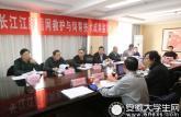 安庆师范学院长江江豚围网救护与饲养繁育技术达到国内同类研究领先水平