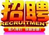 安徽三酉电子商务有限公司招聘客服及储备干部若干名