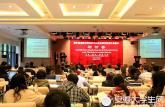 亳州师范高等专科学校到西南大学参加百年教师教育论坛