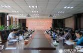 合肥幼儿师范高等专科学校党委中心组开展2016年第1次专题学习