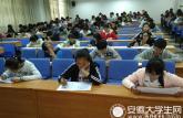 芜湖高级职业技术学校第二届181提升战略知识竞赛顺利进行
