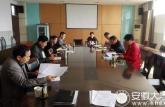 蚌埠职教中心部署两学一做学习教育