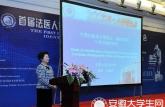 雷洋案尸检:中国人民公安大学教授担任专家证人