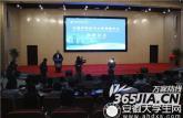 中科大创客中心今日揭牌成立 占地570平米配3D打印机等设备