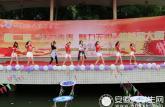六安职业技术学院举办第二届大学生健美操大赛