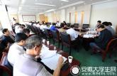 委厅专题培训基层党组织书记部署两学一做学习教育