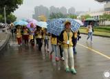 安庆市石化二小开展研学教育主题活动