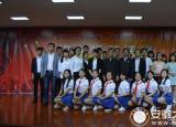 安庆师范大学第一届讲中华好故事,做时代好青年讲演活动决赛第一轮精彩上演