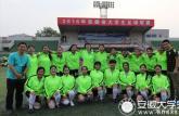安徽中澳科技职业学院女足勇夺省大学生足球联赛乙组冠军