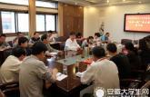安徽省汽车工业学校开展两学一做学习教育培训