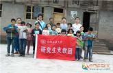 安徽工业大学研支团为西部儿童传递书香筑梦别样童年