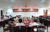 省委督导组到宿州学院调研督导两学一做学习教育开展情况