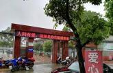 学校成为灾民温暖的家来自桐城中小学灾民安置点的报道