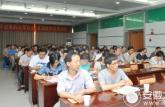 皖南医学院总结学期工作和部署暑期工作