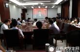 安徽人口职业学院组织收听收看庆祝中国共产党成立95周年大会盛况