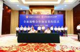 安徽省政府与北京航空航天大学签署全面战略合作协议