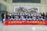 全省首届新疆护理班学员顺利就业
