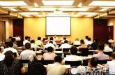 亳州学院暑期干部、骨干教师培训在复旦大学圆满结束