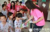 安徽理工大学志愿者开展扶苗助长,关爱农村儿童爱心活动