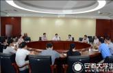 滁州学院多措并举扎实推进暑期