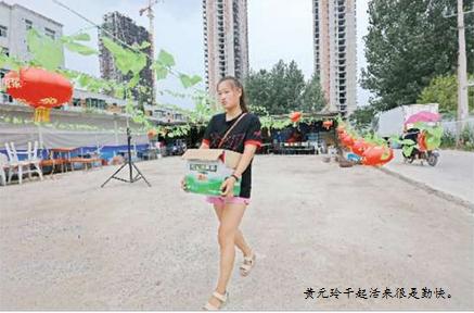 黄元玲干起活来很是勤快。