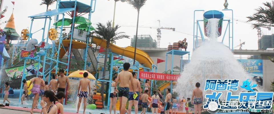 合肥大学城周边游玩景点:阿酋弯水上乐园