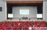晥江职教中心学校举办2016年德育年会