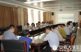 安徽医学高等专科学校聚焦十三五凝聚改革发展共识