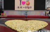 大学生摆999个柚子表白师姐,结果让柚子成了网红