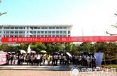 亳州学院公开招聘勤工助学岗位