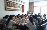 芜湖高级职业技术学校新学期社团工作启动