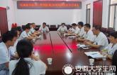 皖南医学院第二附属院首批硕士研究生开班